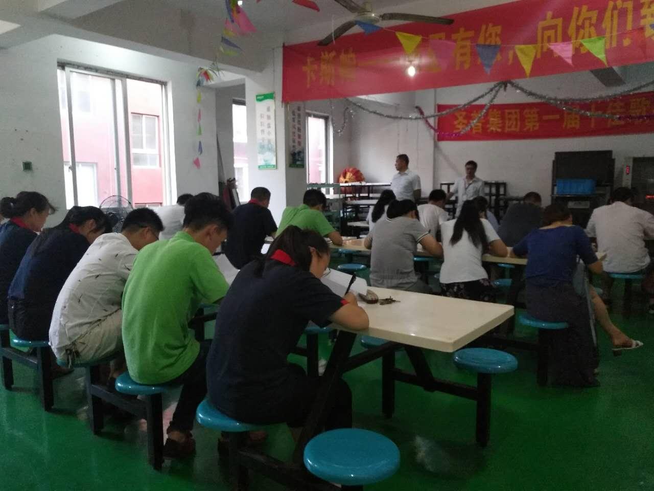 """卡斯帕13年来首次举行""""三年陈""""卡斯帕人企业文化考试"""