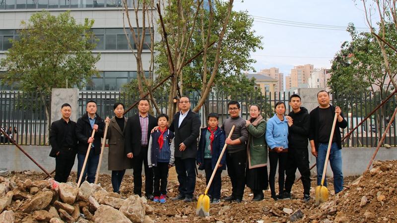 十载砥砺,百年常青丨圣普集团举行十年合伙人荣誉植树活动